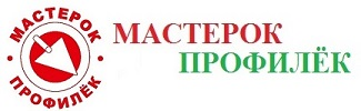 Мастерок Профилёк строительный магазин